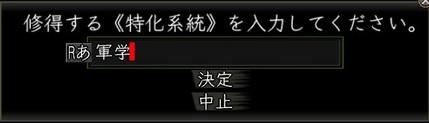 Gungaku2_7