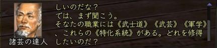 Gungaku_6