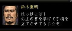 6jin2_3