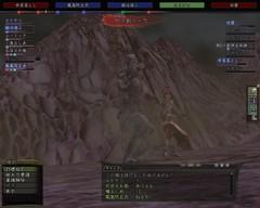 Fusu2
