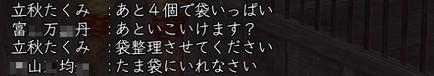 Fuuki_1