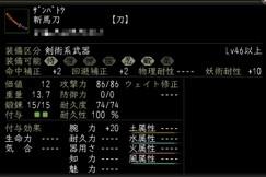 Fuyo2_2