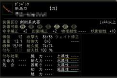 Fuyo_1