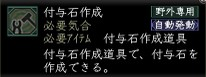 Fuyo_2