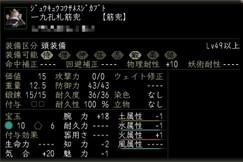 Kabuto2_1
