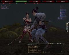 Koushi1