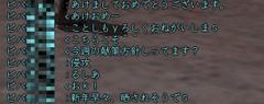Newyear_1