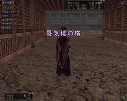 shinkirou01