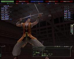 shinkirou03