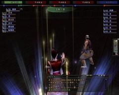 Shinkirou2