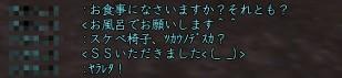 Sukebe_2