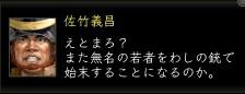 Takenaka_1