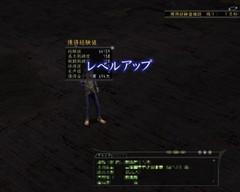 Takumi2