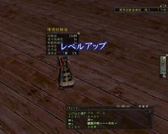 Ueno_3