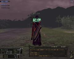 Yoshino_1